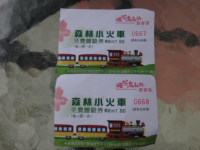 DSC05346