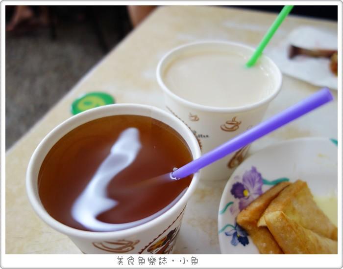 【台東】明奎早餐店/在地人推薦 @魚樂分享誌