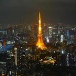 Illuminated Tokyo Tower