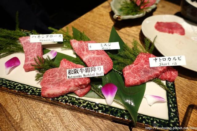 大阪購物272