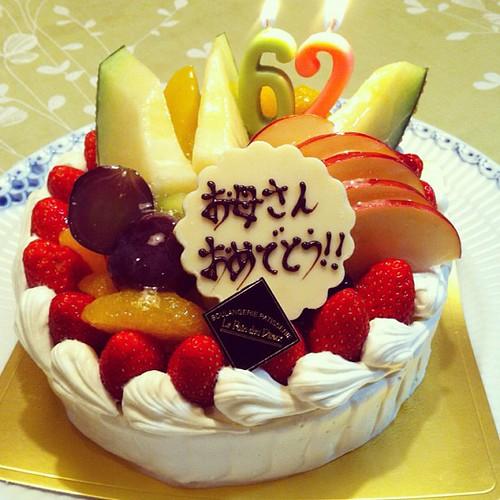 お母さんの誕生日を今年もお祝い出来て、本当に嬉しい!