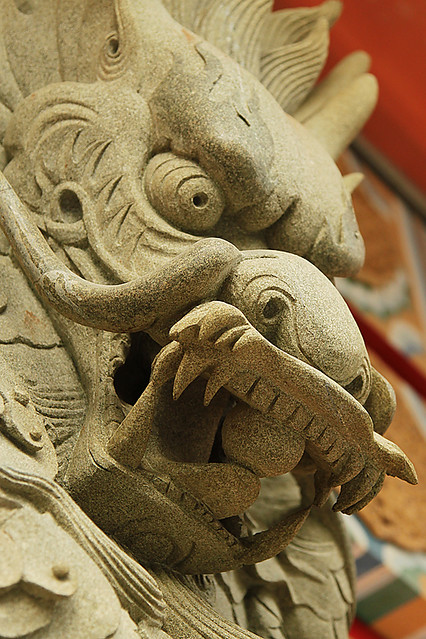Chinese dragon at the Po Lin Monastery, Hong Kong