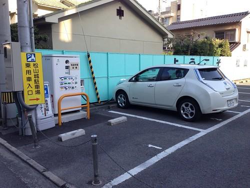 松山城駐車場EV急速充電器
