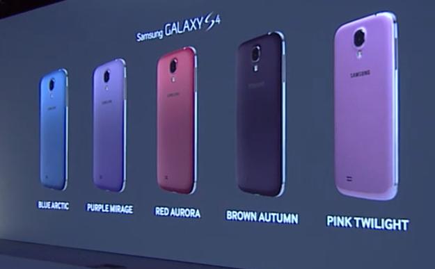 nuevos colores para el galaxy s4