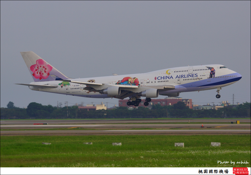 China Airlines B-18203-021