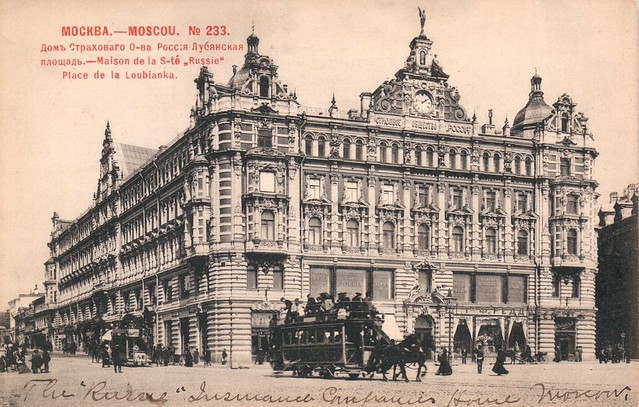 "Moscow-233. Office of insurance company ""Russia"" at Lubyanka square, 1902"