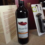 Wine of the Month Club Classic Series - DSCF1500