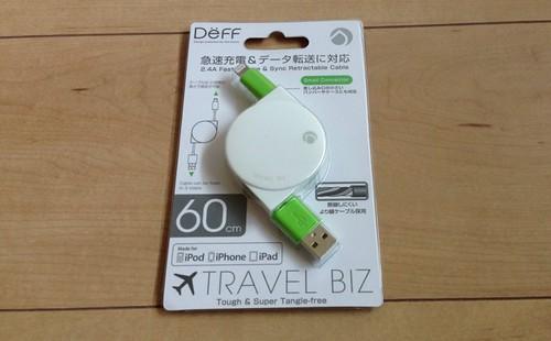 travel_biz_003