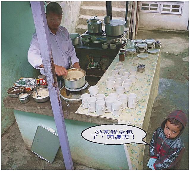 1煮茶小弟和虎視眈眈的小孩
