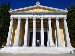 classical architecture, ancient roman architecture, building, landmark, architecture, roman temple, facade, column,