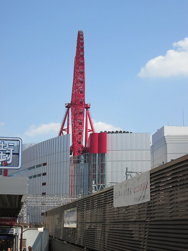 Ferris Wheel in Osaka