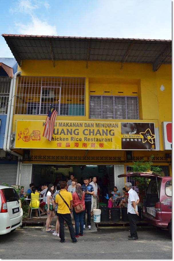 Huang Chang Chicken Rice Balls @ Melaka
