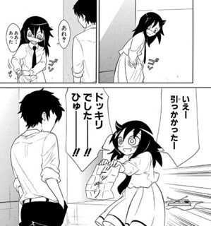 Watamote_vol5_111p