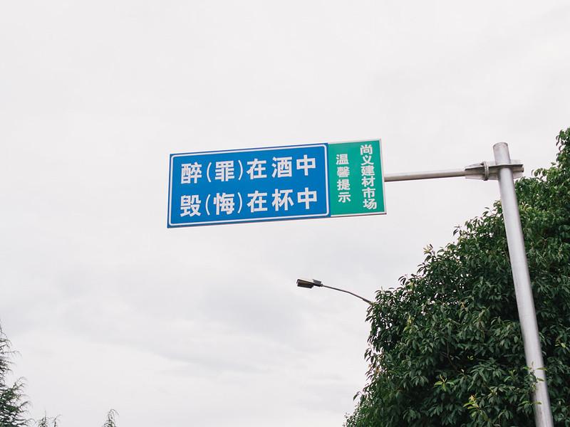 無標題  【單車地圖】<br>雲南麗江古城 10648872595 dfe79e3cec c