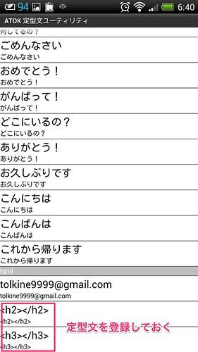 2013-12-05_06.40.31-7