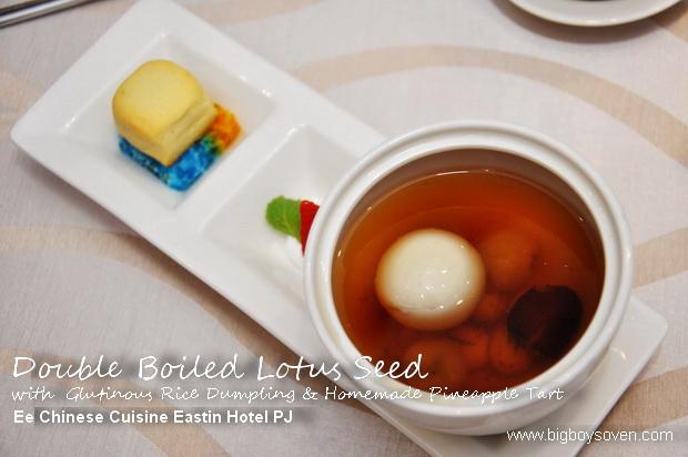 Ee Chinese Cuisine Eastin Hotel PJ 7