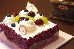 Goyal Bakery