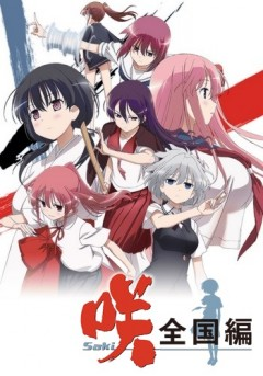 Xem phim Saki: Zenkoku-hen (Ss2) - Saki: Nationals Vietsub