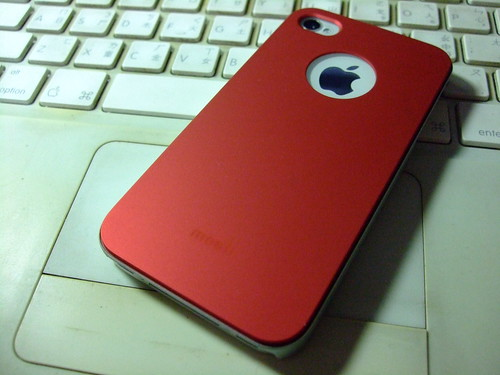 iPhone 4S with moshi iGlaze4