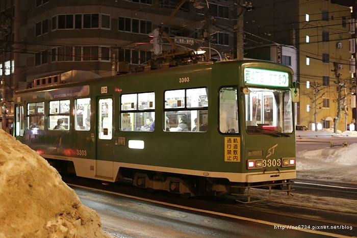 20140125_HokkaidoSki_1952 f