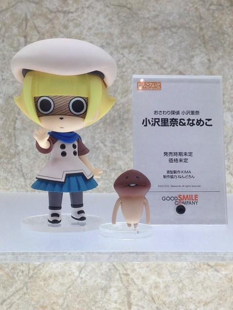 Nendoroid Ozawa Rina + Nameko