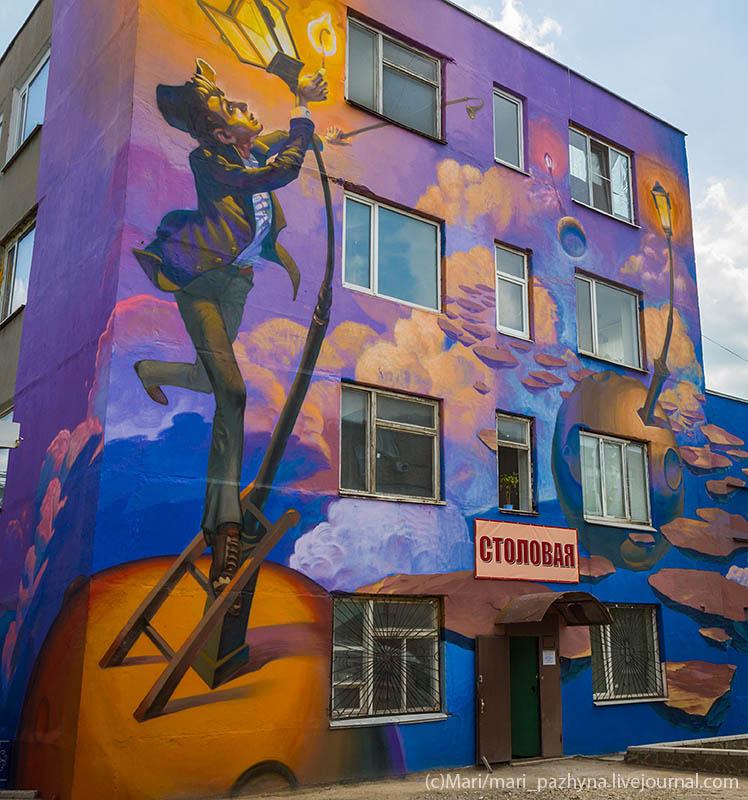 Граффити, Донецк
