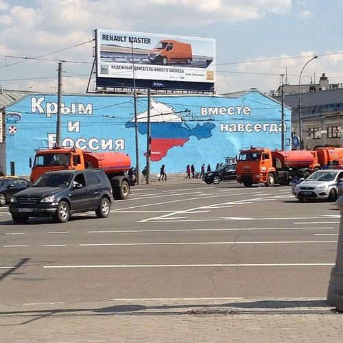 Москва, центр, Таганка ( наискосок от Театра на Таганке) вид от метро. Привычно нашла на карте свой дом))) #крым
