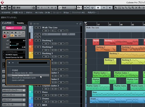 Sound Canvas for iOS徹底活用術[応用編] ~ 外部音源として