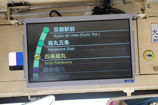 京都市巴士