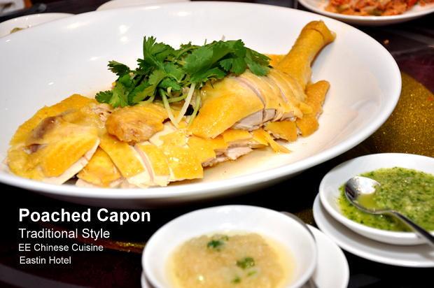 EE Chinese Cuisine Eastin Hotel 7