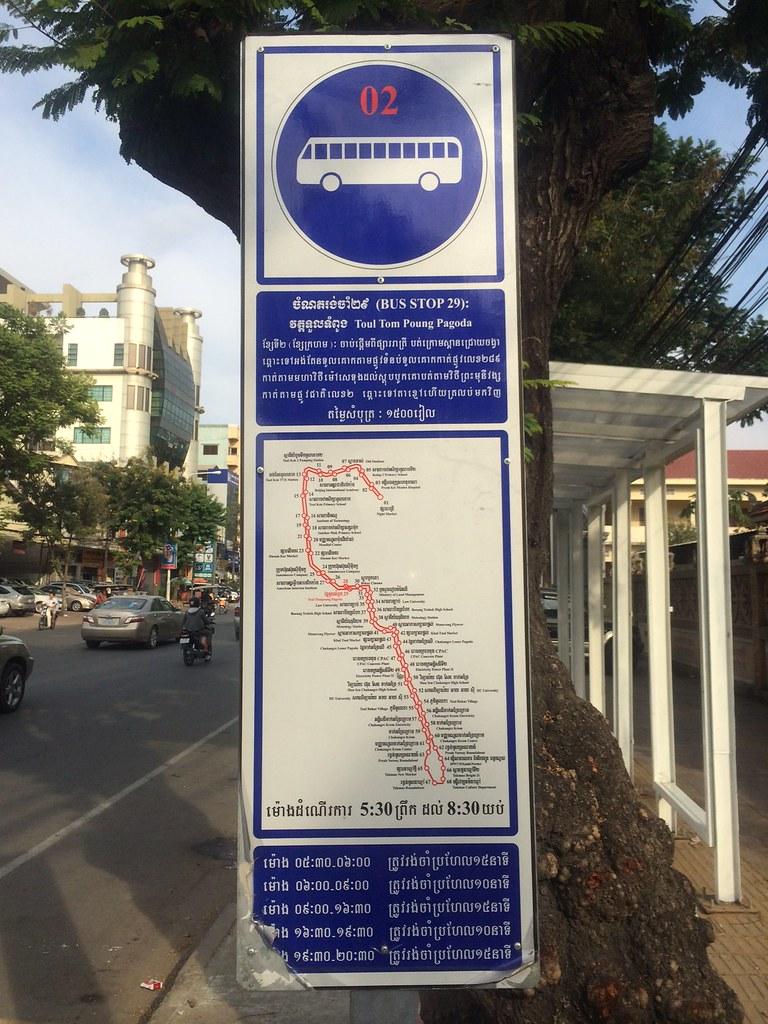 City Bus 01