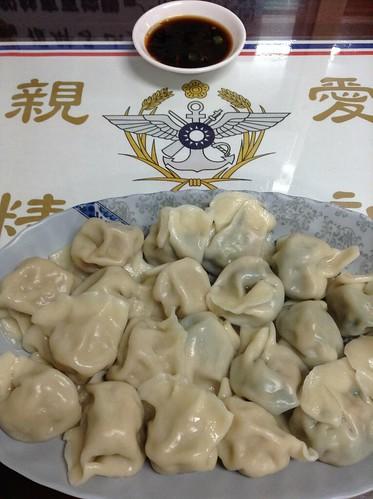 水饺4元/粒