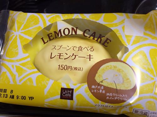 スプーンで食べるレモンケーキ