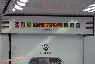 P1060532 En el  Limited express Sonic (Fukuoka-Beppu) 13-07-2010
