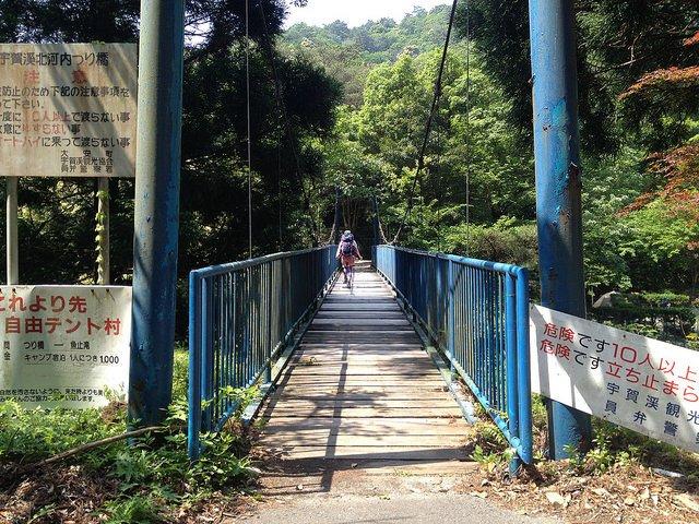 竜ヶ岳 宇賀渓キャンプ場 吊橋