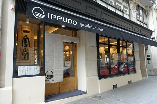 tonkotsu ramen at ippudo in paris. Black Bedroom Furniture Sets. Home Design Ideas