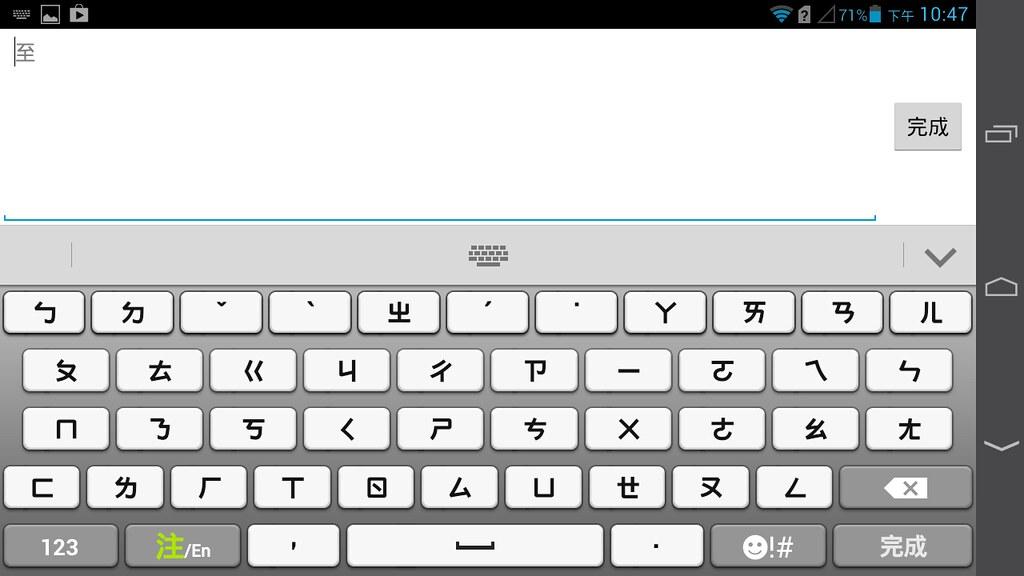 Screenshot_2013-05-19-22-47-48.png