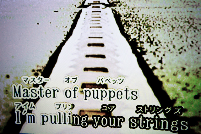KTV: Master Of Puppets (Metallica)