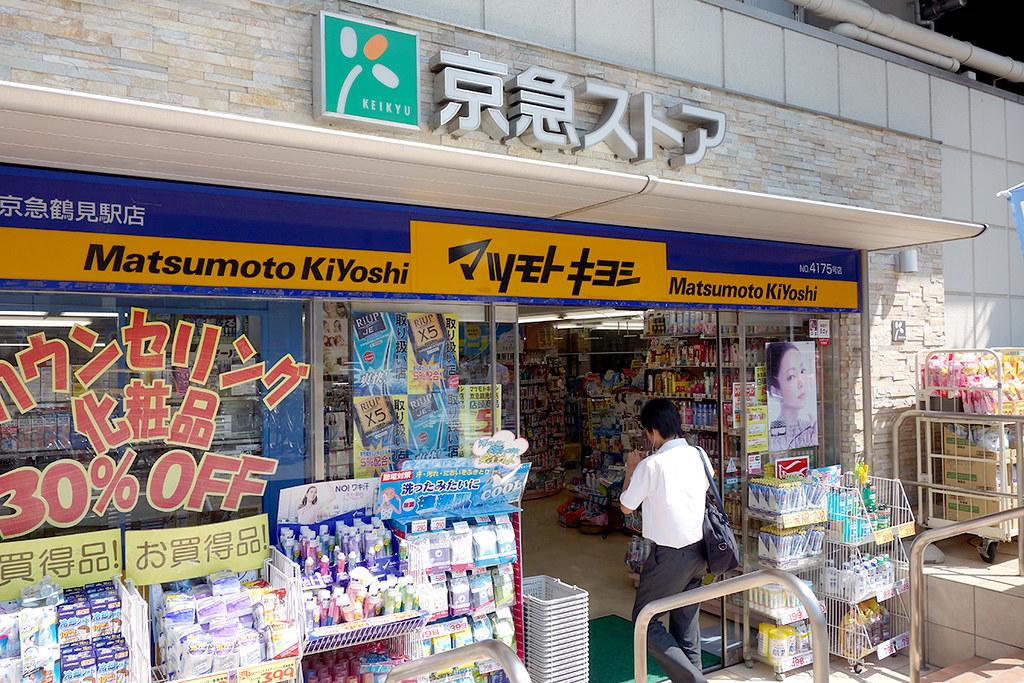 Matsumoto Kiyoshi