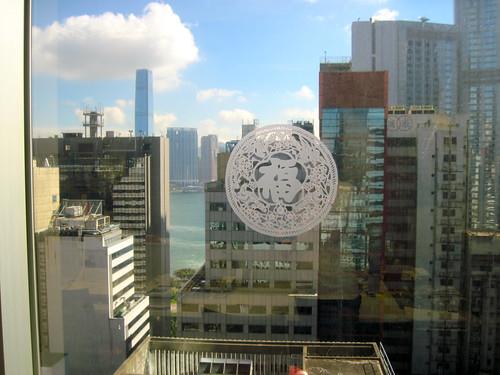 Hong Kong Office View