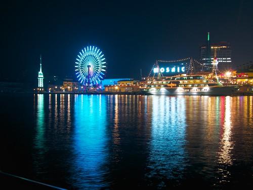 130810-11_Kobe 14