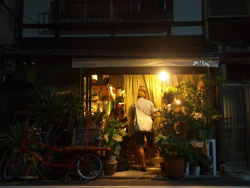 ShinRin Shokudo / 森林食堂