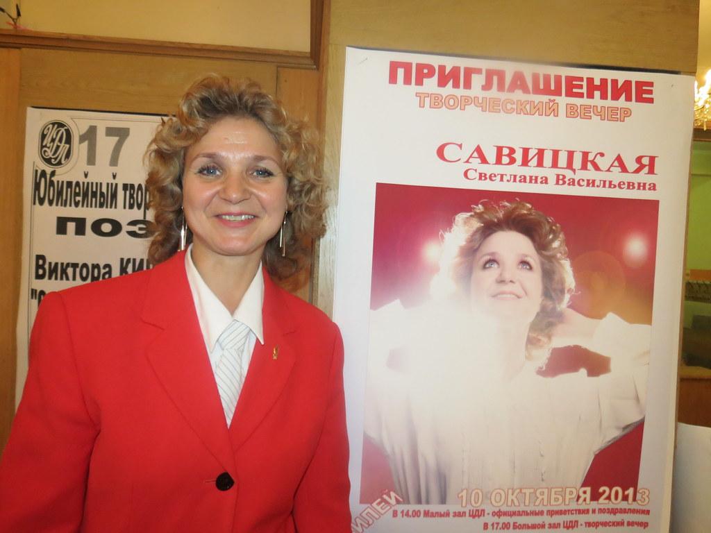 читинский журнал крем декабрь 2012