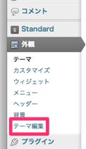 Screen Shot 2013-10-19 at 10.40.41_1