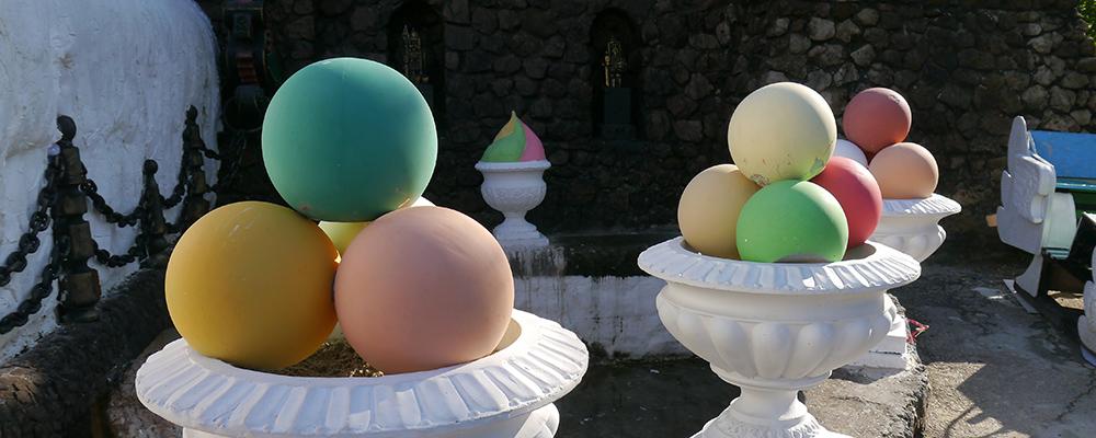 Музей морозива