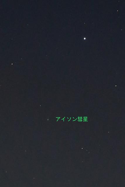 20131119_ooarai_002