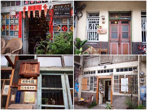 台南永樂市場、藝術街、神農街 P1