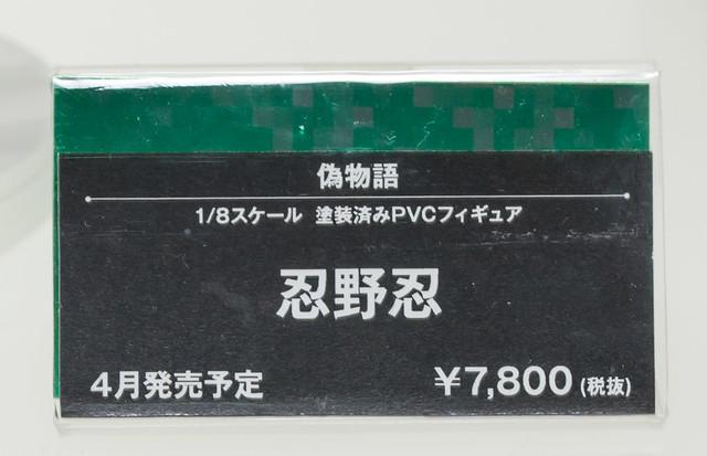 DSD_3189