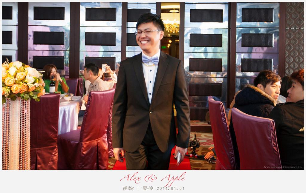婚攝-海釣船喜慶宴會館-50