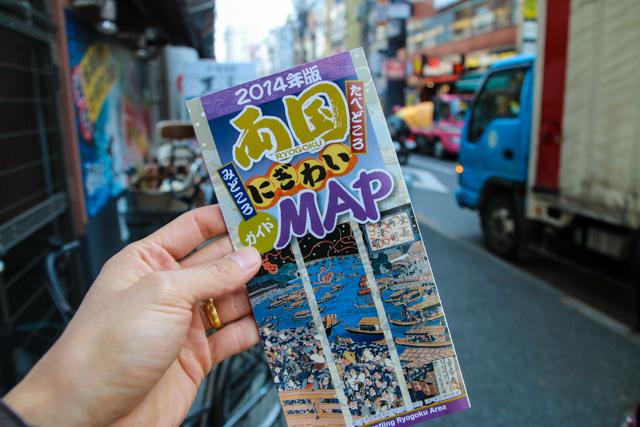 Sumo area map